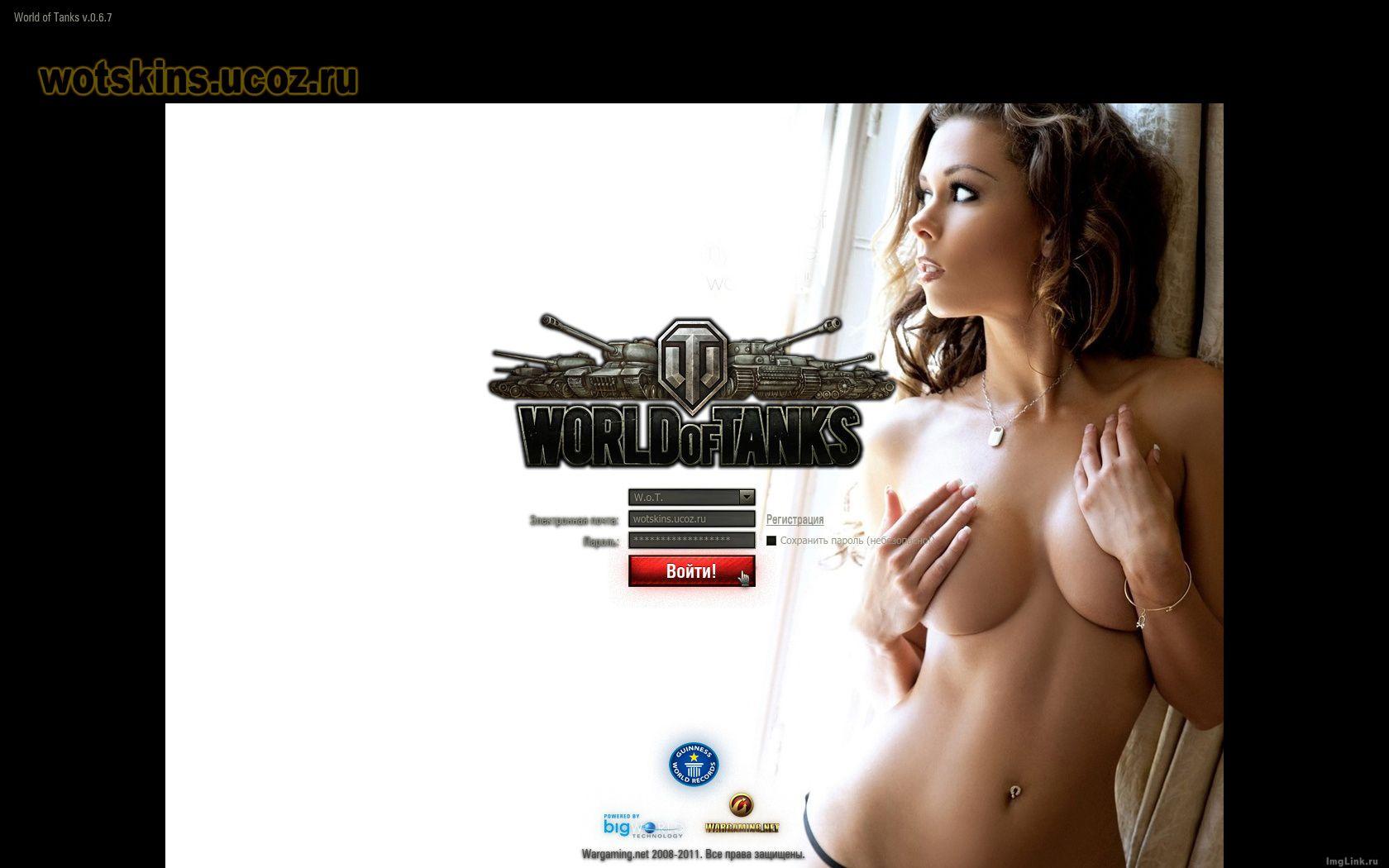 ofitsialniy-sayt-porno-tank