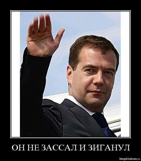 http://imglink.ru/pictures/28-03-11/a8695cb4c1a1d2bb5bf51b2cde61629b.jpg