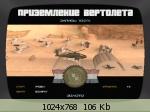 http://imglink.ru/thumbnails/04-08-11/00b1c42c58bf4582bb4373697e7844d6.jpg