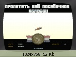 http://imglink.ru/thumbnails/04-08-11/0fda2be4fd95fdc86760e3a0196accac.jpg