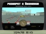 http://imglink.ru/thumbnails/04-08-11/3e262ac456b1af00729bb185f58c96e4.jpg