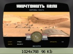 http://imglink.ru/thumbnails/04-08-11/440fc7d76fb026684344fda31852bf6e.jpg
