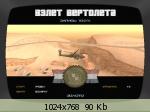 http://imglink.ru/thumbnails/04-08-11/590d5756352be8639467093191d563ad.jpg