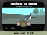 http://imglink.ru/thumbnails/04-08-11/70ae3d3cf54d2e8f36212157b28878bd.jpg