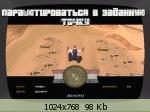 http://imglink.ru/thumbnails/04-08-11/8b8b965b1e6c2274c03e161ab742854c.jpg