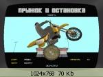http://imglink.ru/thumbnails/04-08-11/a662c46f231d36e25c7c9504cbbcd91d.jpg