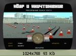 http://imglink.ru/thumbnails/04-08-11/b71f02542b378d78a9ef9ede99137c7b.jpg