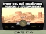 http://imglink.ru/thumbnails/04-08-11/d1ba71ded9870427cdc7b3497b5f6b57.jpg
