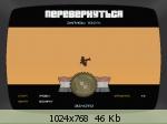 http://imglink.ru/thumbnails/04-08-11/dc13fde460919dfce65f4928ae9dd024.jpg