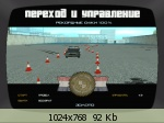 http://imglink.ru/thumbnails/04-08-11/ee4767008fa6ffddfb4c57cc626d4a16.jpg