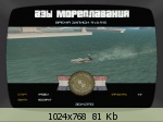 http://imglink.ru/thumbnails/04-08-11/f2eb37446e9c5fb50302f24cf3a52997.jpg