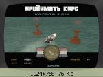 http://imglink.ru/thumbnails/04-08-11/f7e93bcd0964b426ef8ff78d325f000e.jpg