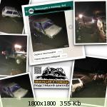 http://imglink.ru/thumbnails/07-11-17/01fbc59d82bd7fec1086790c2fe55ff3.jpg
